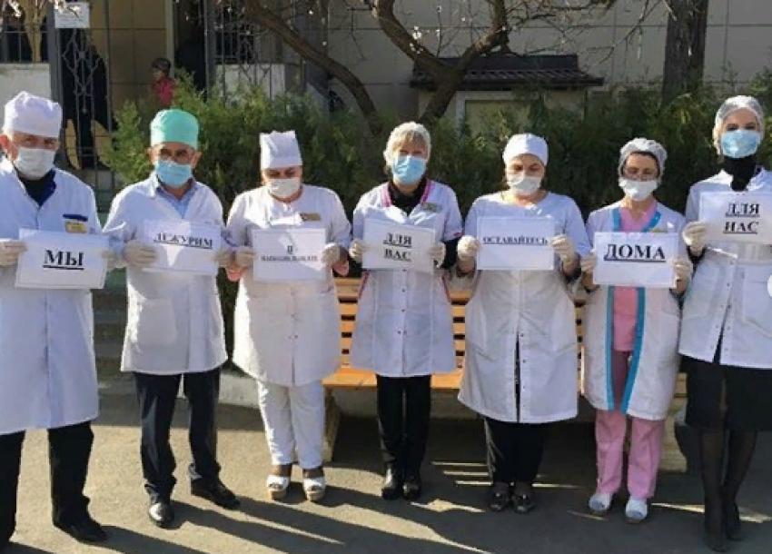 Дагестанские медики присоединились к международному флешмобу против коронавируса