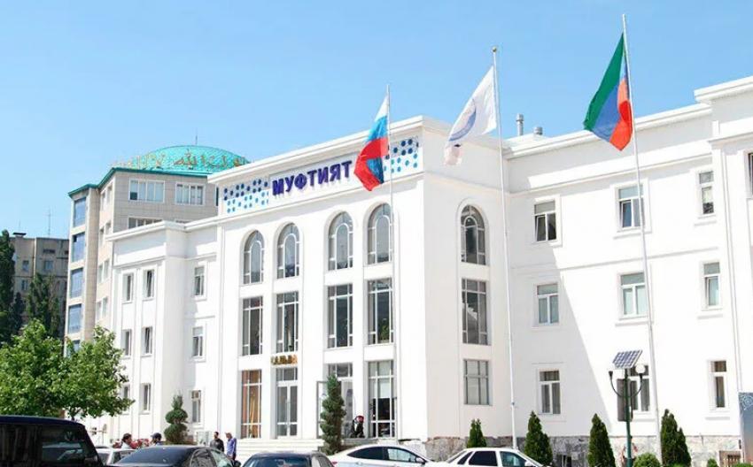 Муфтият Дагестана рассмотрит возможность временного закрытия мечетей