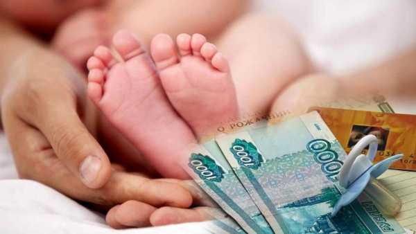 Минтруд Дагестана с начала года выплатил пособия на первенца  более чем  на 2,4 млрд рублей