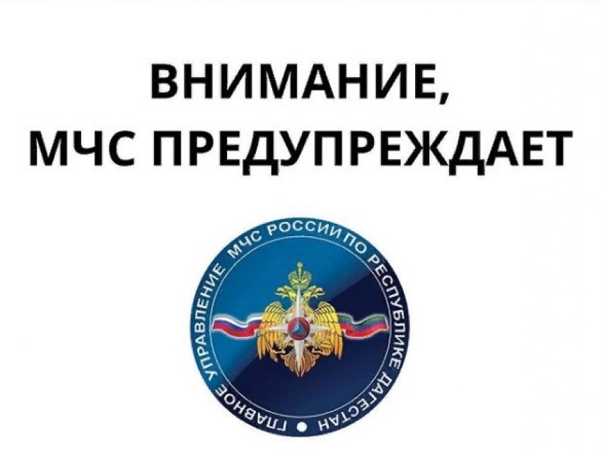 МЧС Дагестана: в горных районах возможен град