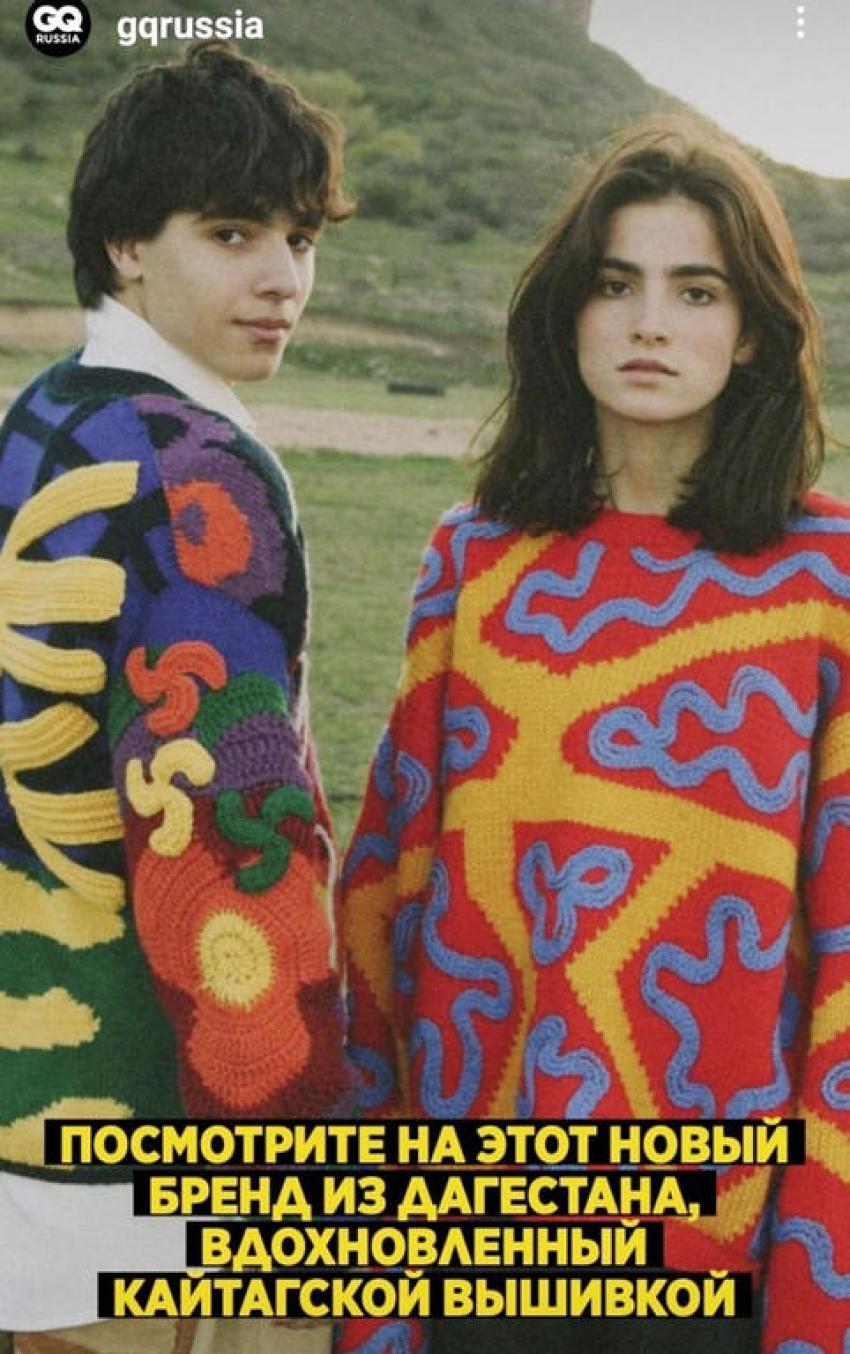 Дизайнер из Кайтагского района создал свой бренд одежды