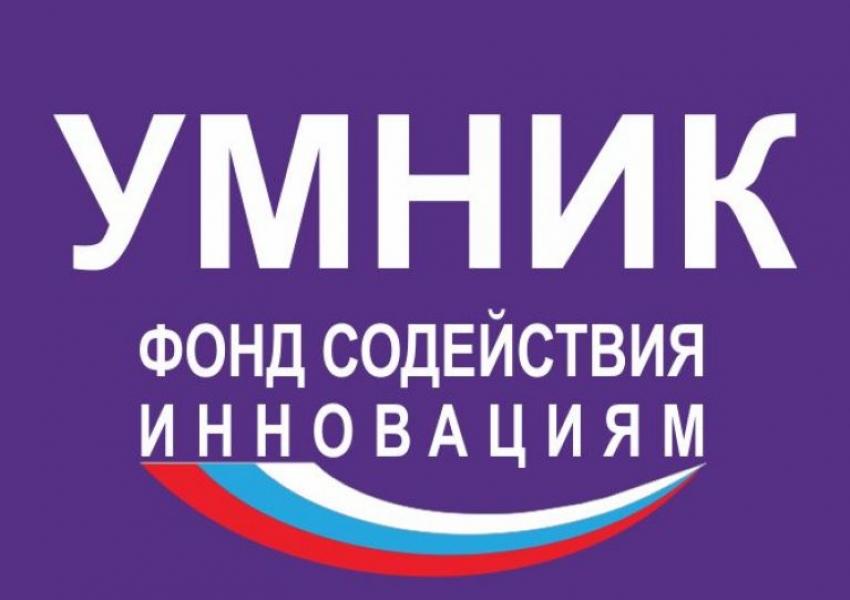 11 молодых дагестанских ученых стали победителями программы «УМНИК»