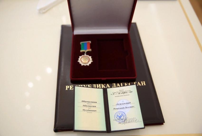 Министру финансов и вице-премьеру Дагестана вручили госнаграды