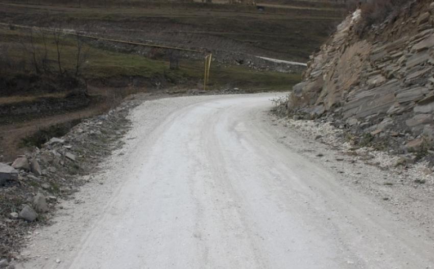 Сергокалинский район примет участие в проекте «Мой Дагестан-Мои дороги»