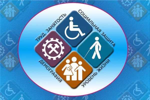 Минтруд РД реализует программу по трудоустройству безработных
