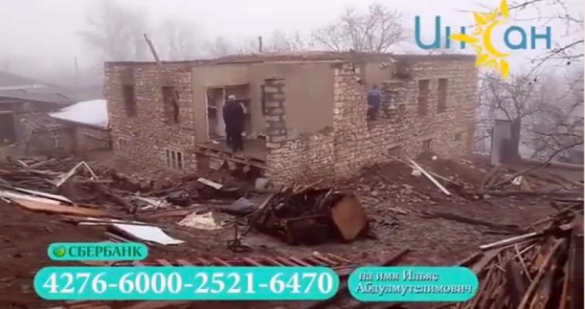 В Табасаранском районе сгорел частный дом многодетной семьи