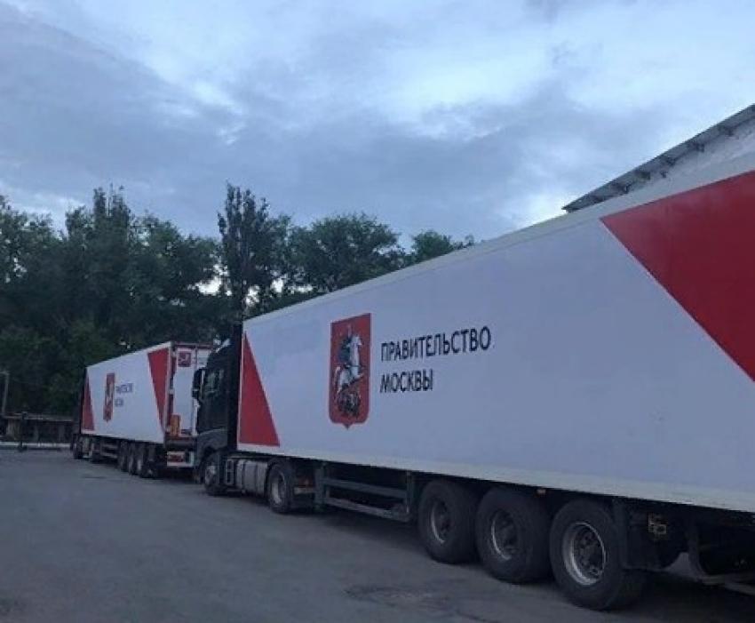 В Дагестан прибыли 13 грузовых фур с медоборудованием