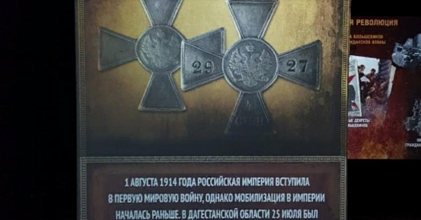 В Историческом парке стартует выставка по столетию ДАССР