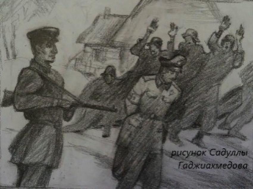 Подвиг Саидаги Ибрагимова