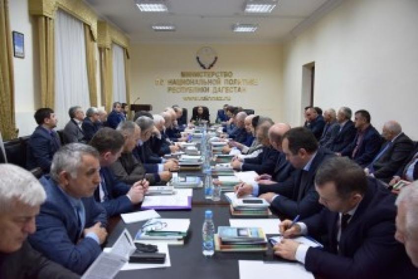 В Миннаце Дагестана прошел семинар для заместителей глав муниципалитетов