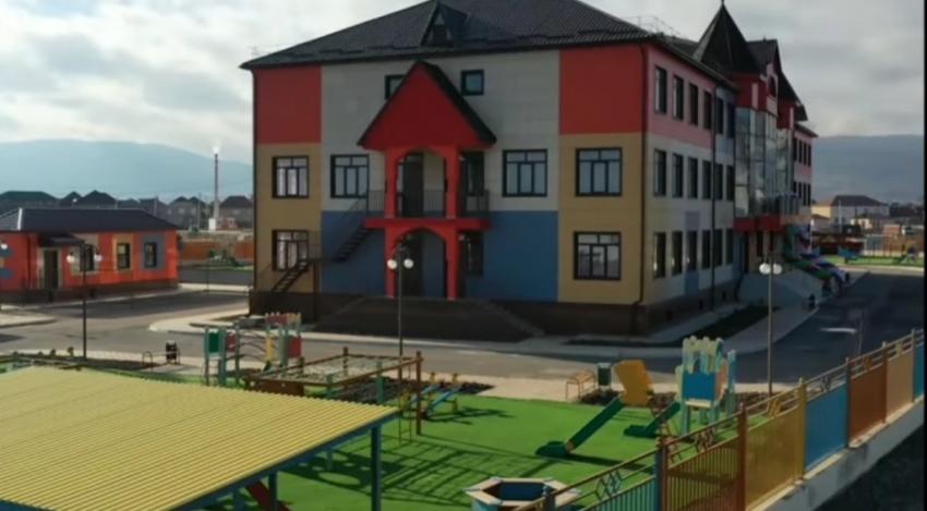 В Махачкале откроется новый детский сад