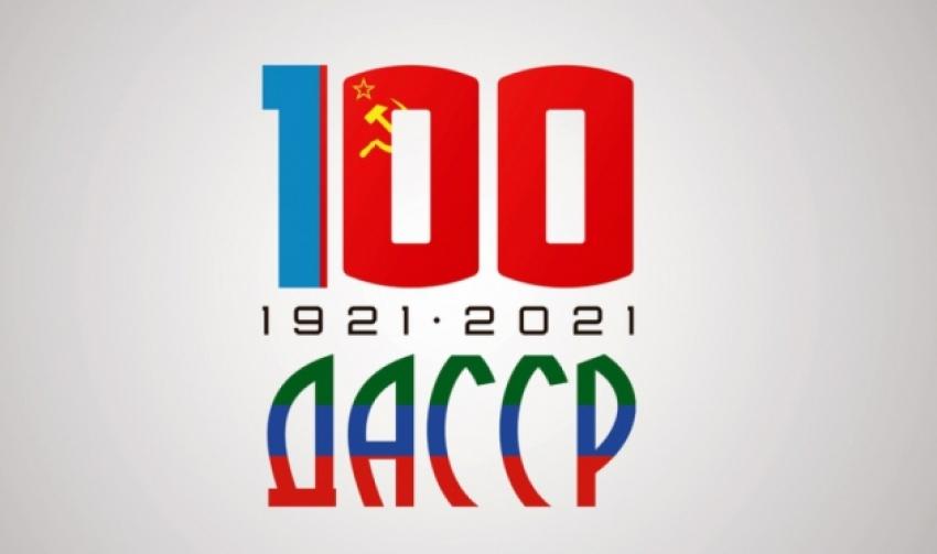 В Совете Федерации в Москве пройдут дни Дагестана