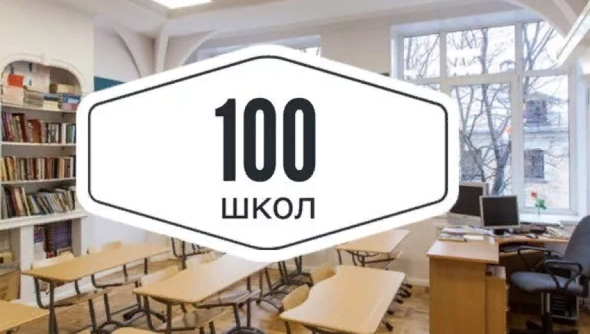 Хунзахский район участвует в проекте «100 школ»
