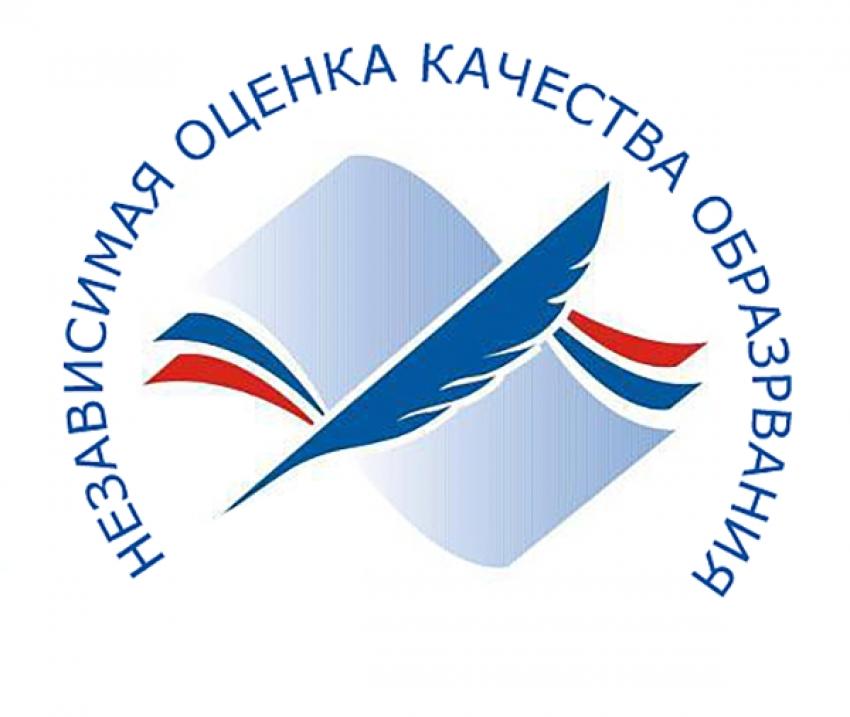 Жителям Дагестана предлагают дать независимую оценку качества образования