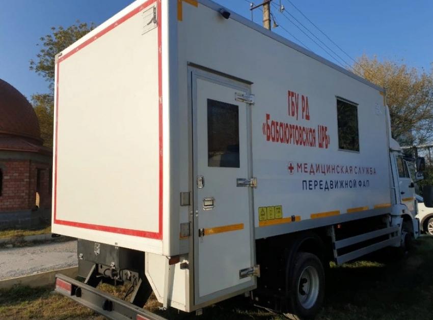 Минздрав Дагестана закупил крупную партию медицинского оборудования