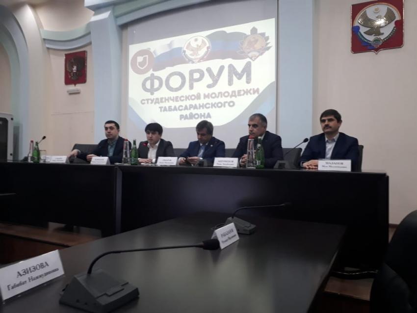 В Махачкале проходит форум студенческой молодежи Табасаранского района