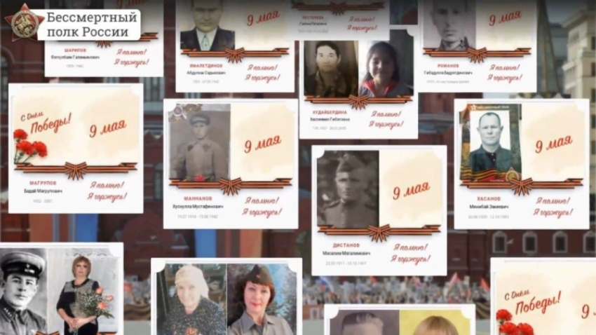 Более 5 млн заявок подано на шествие в Бессмертном полку онлайн