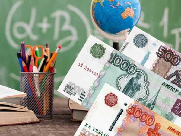 Подавайте заявления на получение 10 000 рублей
