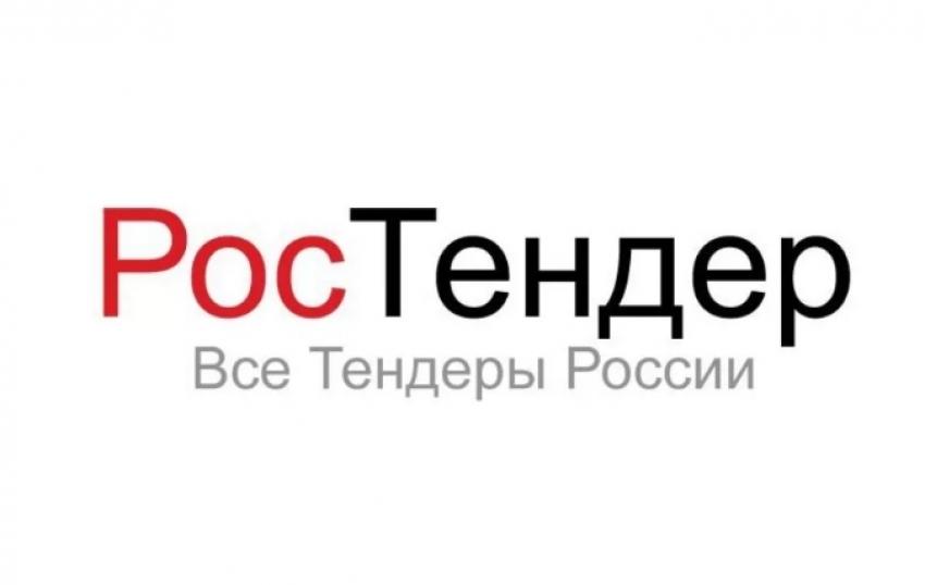 В Дагестане появится Центр медицинской и психологической реабилитации МЧС