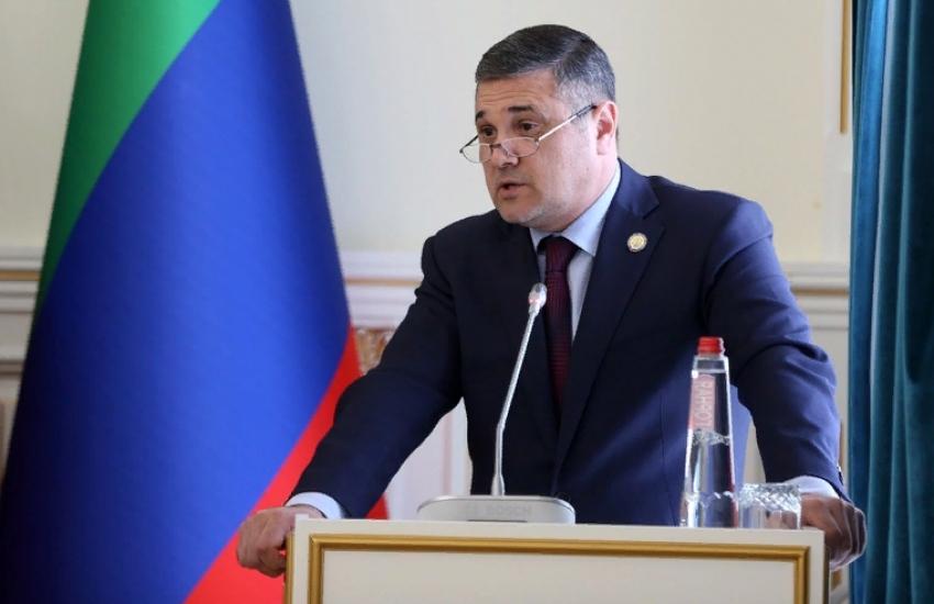 Глава Дагестана обсудил меры по увеличению собираемости налогов