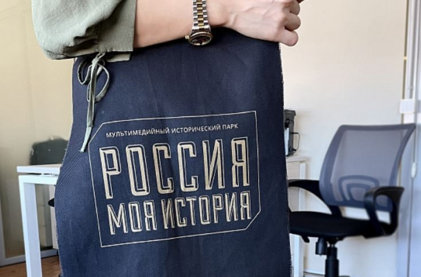 Посетителям Исторического парка раздадут сумки-шопперы в подарок