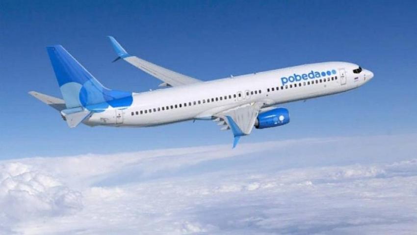 Авиакомпания Победа приостановила полеты до 1 июня 2020 года