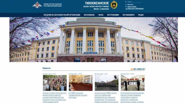 Тихоокеанское высшее военно-морское училище имени С.О. Макарова приглашает дагестанских абитуриентов