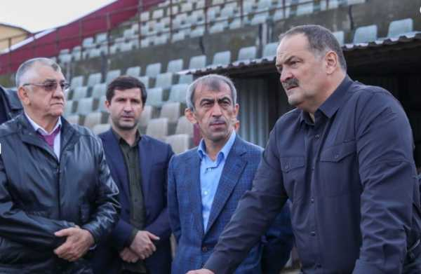 Сергей Меликов поручил восстановить стадион в Кизилюрте